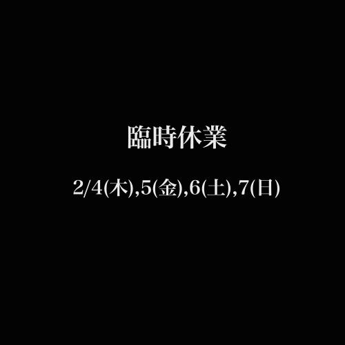 スクリーンショット 2016-02-03 19.29.00