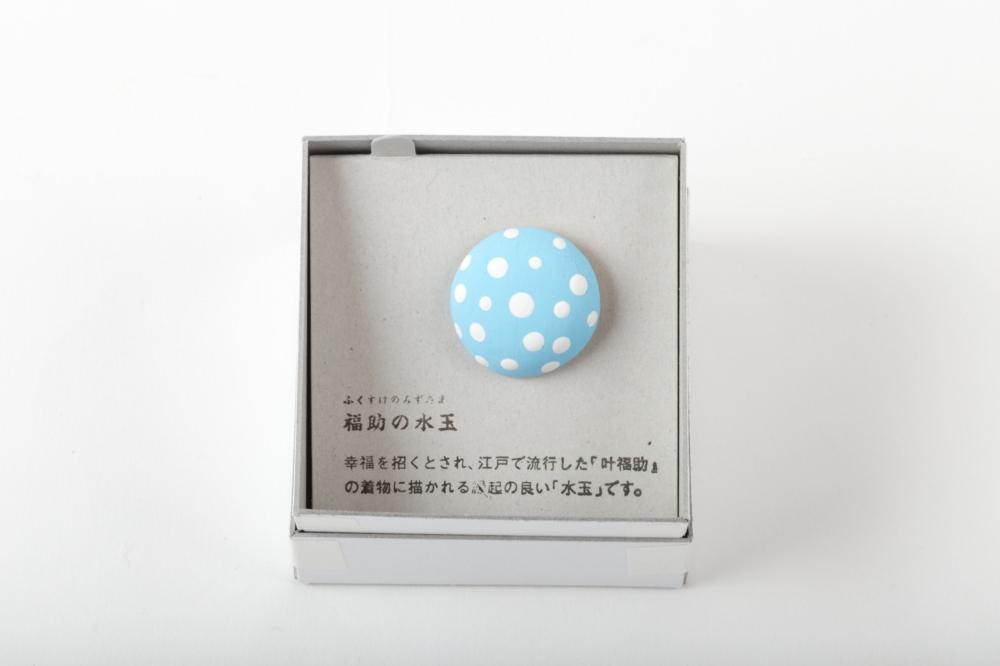 津屋崎ピンズ 福助の水玉