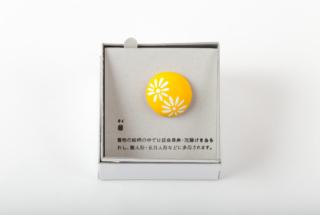 津屋崎ピンズ 菊