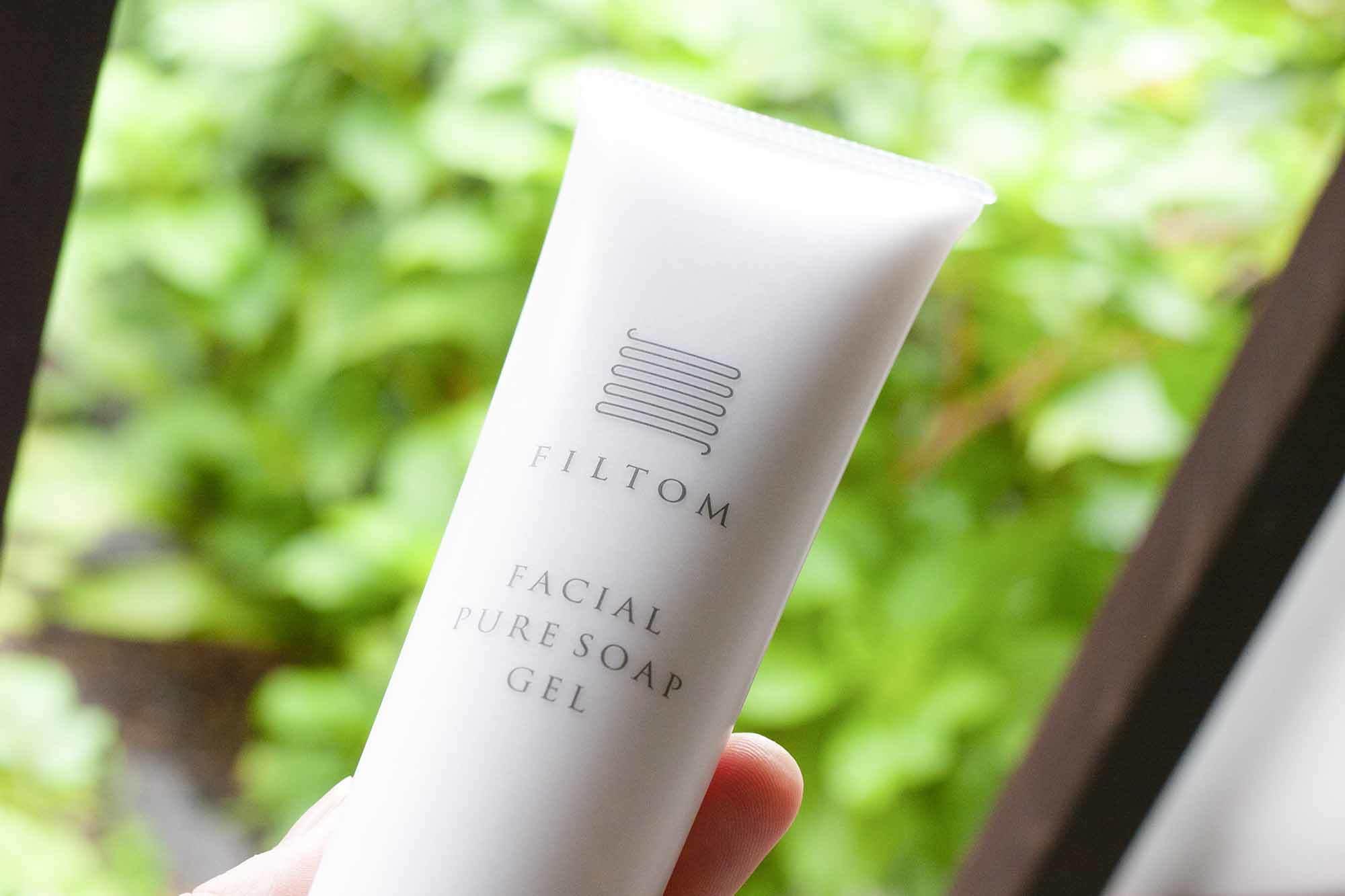 純石鹸ベース洗顔フォーム