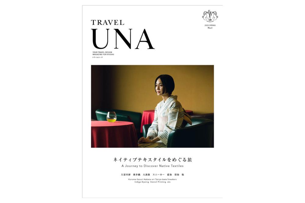 TRAVEL UNA No.1