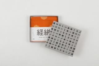 久留米絣のためのハンカチ用ギフトボックス