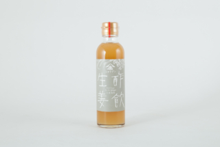 酢飲 生姜