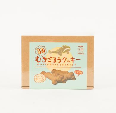 むつごろう3D!クッキー 箱