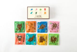 八島黒糖ミニ20g×8袋160g