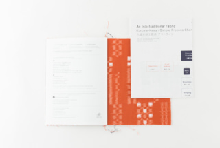 Process book & chart