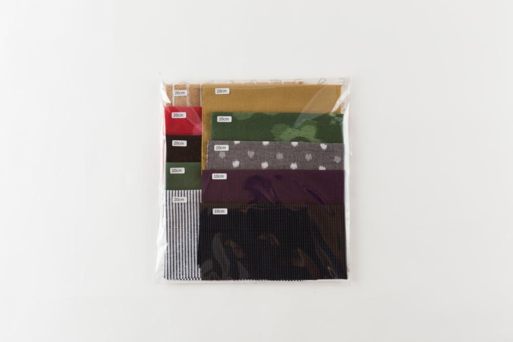 久留米絣ハギレ詰め合わせセット