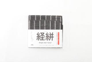 久留米絣のためのハンカチ 経絣 ずらしストライプ