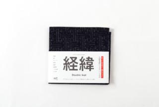 久留米絣のためのハンカチ 経緯絣 紗綾形型