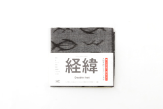 久留米絣のためのハンカチ 経緯絣 魚柄