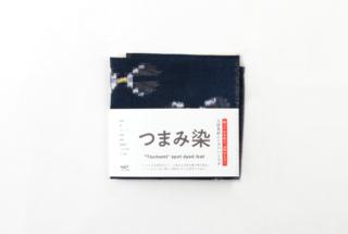 久留米絣のためのハンカチ つまみ染 リボン柄