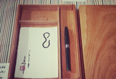 【桜展7日目】関内さんの山桜の硯箱。