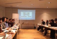 【2000字コラム 渡邊令】Holland x Kyushu オランダ&九州 エキスパートミーティング」開催! How to keep crafts alive?