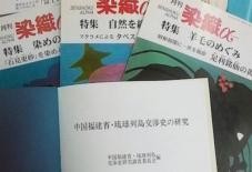【研究まにまに】ありがたや遠隔地サービス@福岡県立図書館