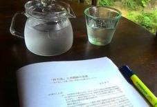 【研究まにまに】古民家で論文を@ao cafe
