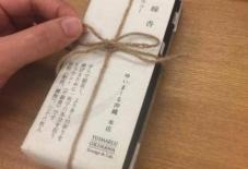【商品紹介】でんぷんで作られた沖縄のお線香、ヒラウコー