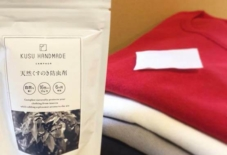 【商品紹介】天然の防虫剤