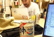 【日々のこと】オールユアーズ木村さんと。オリオンビールと。マネキンの尻と。