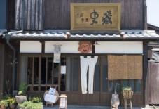【地域のこと/観光協会】「そば」を味わい尽くす、八女福島の定番ランチ。 / @史蔵 Yame Rediscovery vol.9