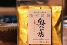 【商品紹介】粉末緑茶