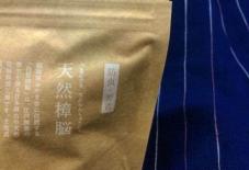 【商品紹介】九州が育んだ、天然の防虫剤。