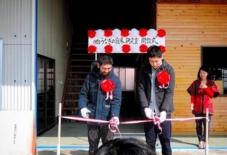 【日々のこと】うなぎ倉庫兼研究所オープン