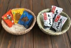 【商品紹介】石垣島の新旧民具、クージカゴ・マーニカゴ(左・右)