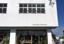 【視察・研修】ゆいまーる沖縄さんへ視察に行ってきました。