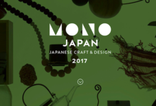 【お知らせ】オランダで日本の工芸・デザインの展示販売会。MONO JAPAN 福岡説明会のご案内
