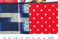 【イベント】NUNUSAAA展 持ち運べる琉球かすり・南風原花織