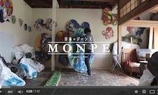 【東京もんぺ博】「久留米絣・製作工程の動画」から考えたこと。