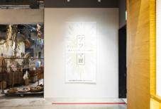 【お知らせ】「ブツマ展 ーあるべき仏壇のかたちを探るー」六本松 蔦屋書店で開催中