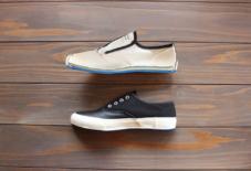 【うなDIGTIONARY #3 】 地域に根ざしたゴム靴メーカー  前編 / ムーンスターから見えるNATIVESCAPE