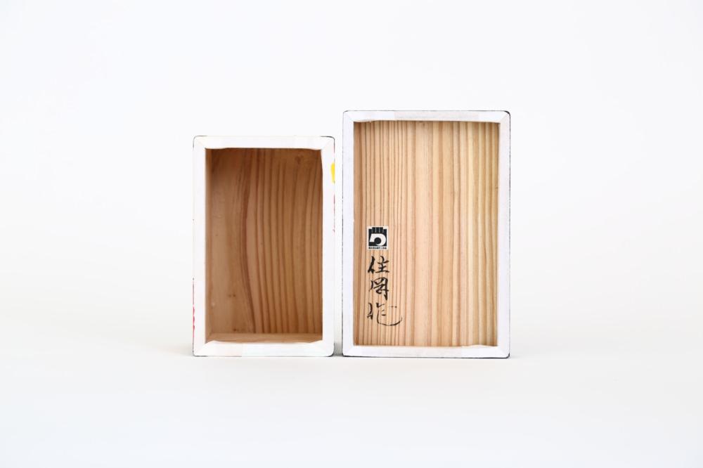 花手箱 本造り 3号