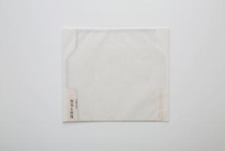 便箋と封筒 2