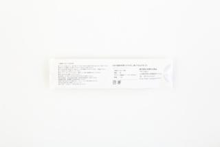 杉ストロー(タピ) 12φ200 1本入り