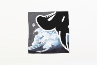 大漁旗のハンカチ 丸と波