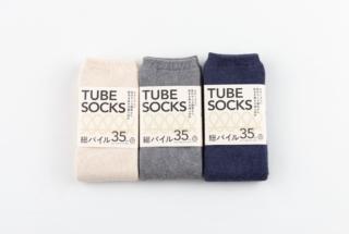 TUBE SOCKS パイル 35㎝ グレー