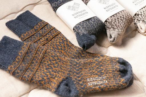 国産靴下の一大産地 奈良県