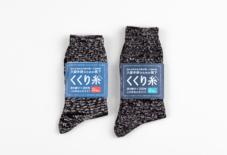【UNA PRODUCTS】 久留米絣のための靴下 / くくり糸