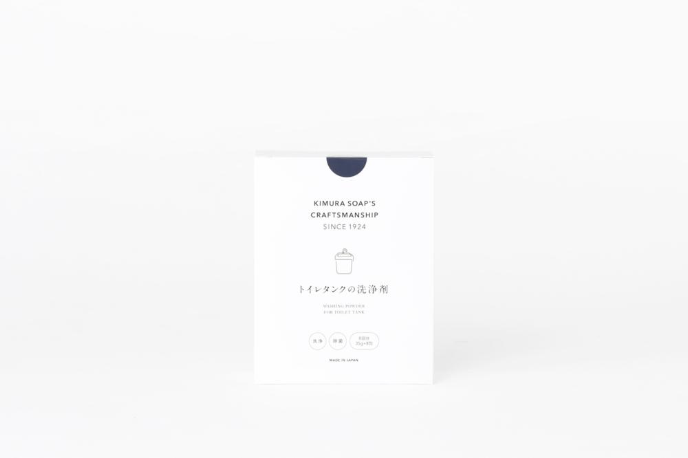 木村石鹸 トイレのタンク洗浄剤