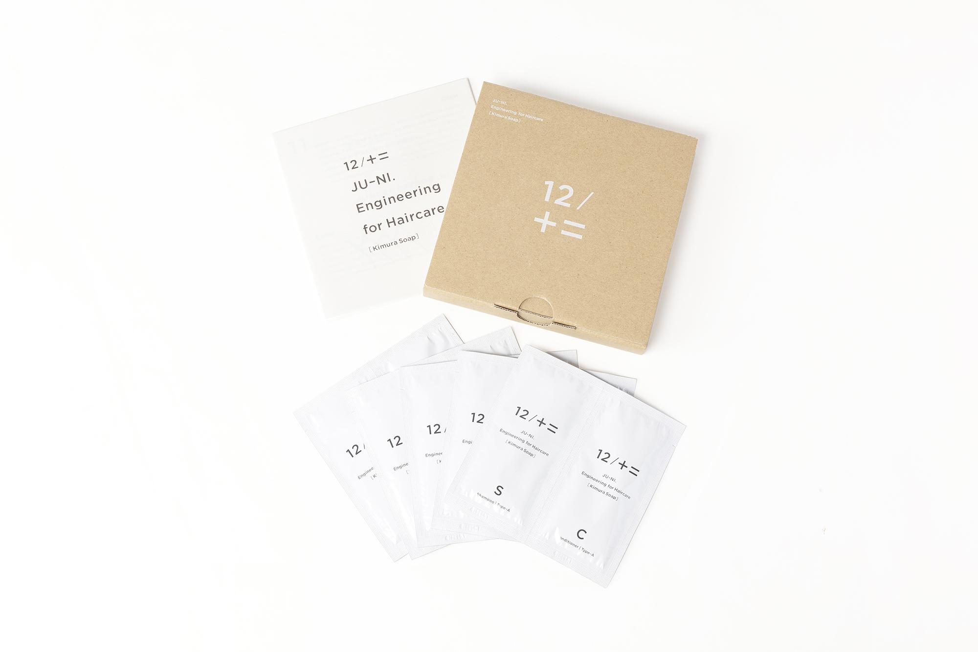 木村石鹸 12/JU-NI トライアルセット(10ml×5袋)