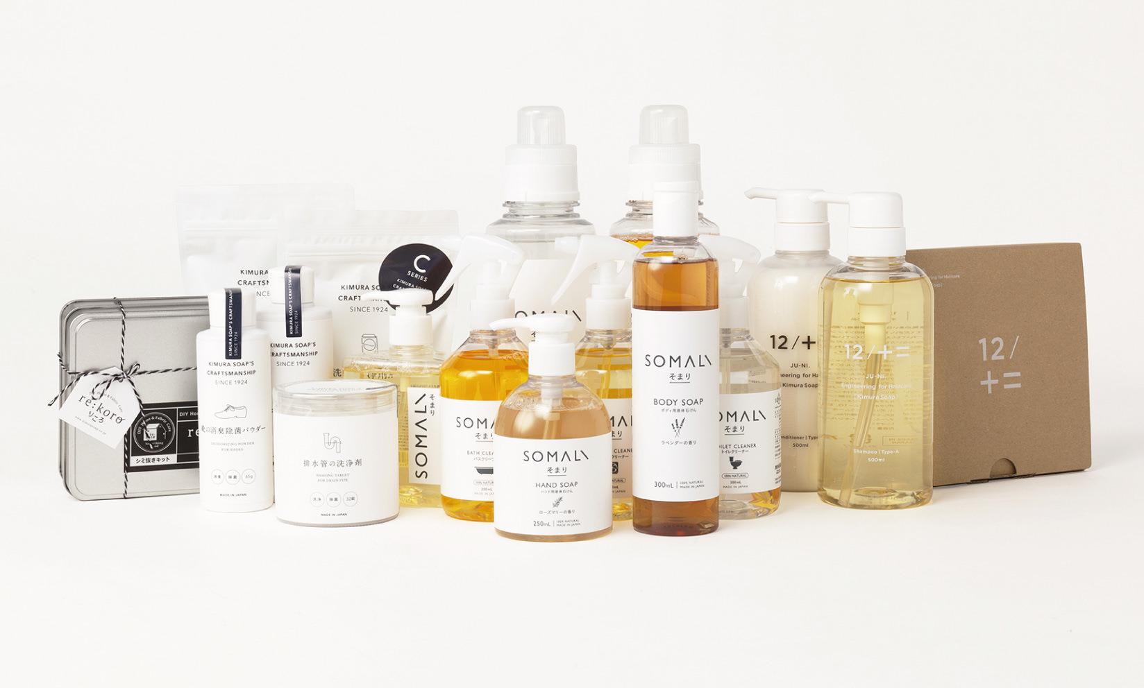 [新掲載]  木村石鹸工業(大阪府八尾市) / 成分見極め最適なバランスでつくる
