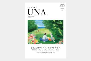 TRAVEL UNA No.3