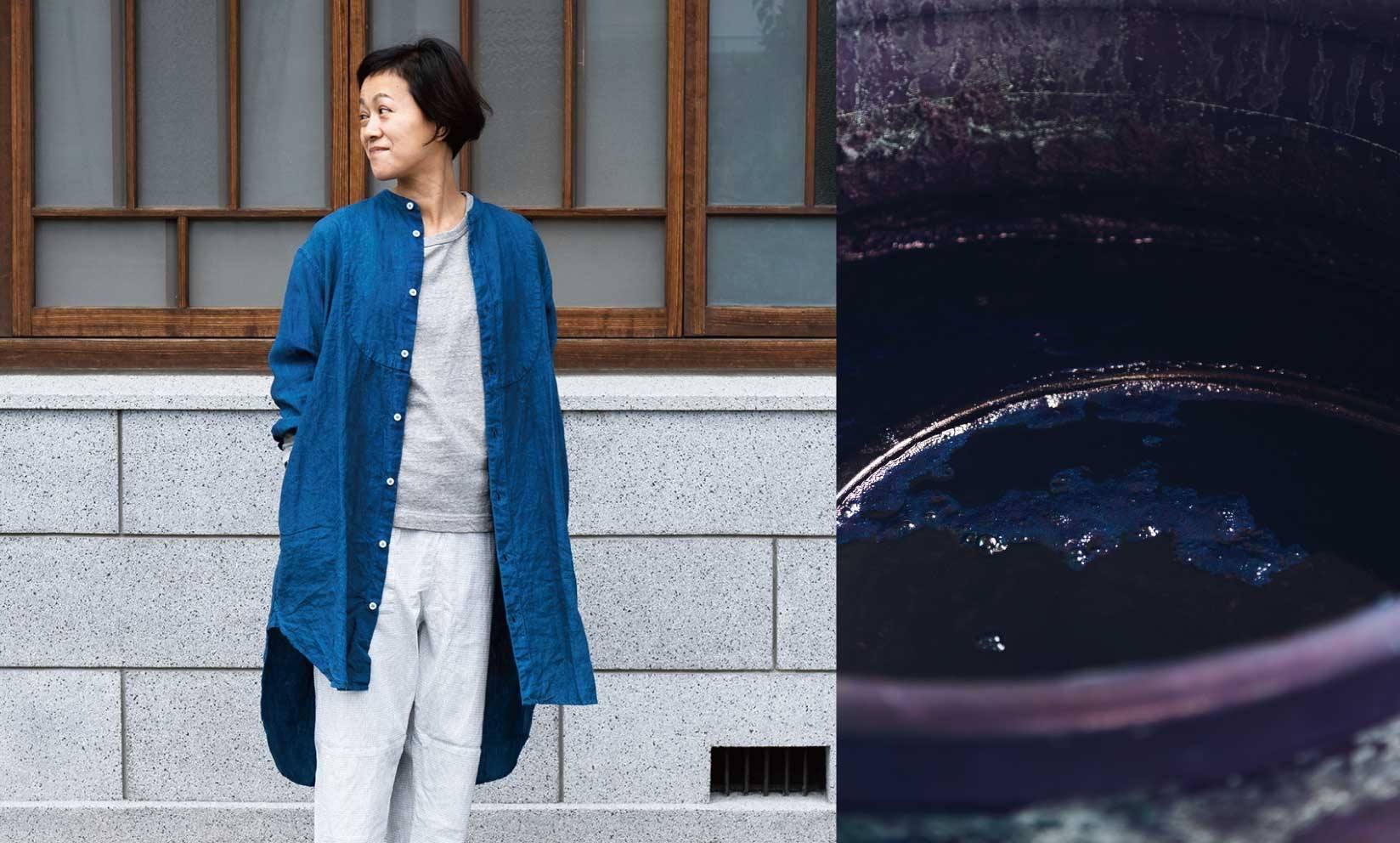 天然染料を使った、染めの多様な表現 / 宝島染工 (福岡県大木町)